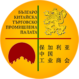 Bulgarian-Chinese Chamber of Commerce