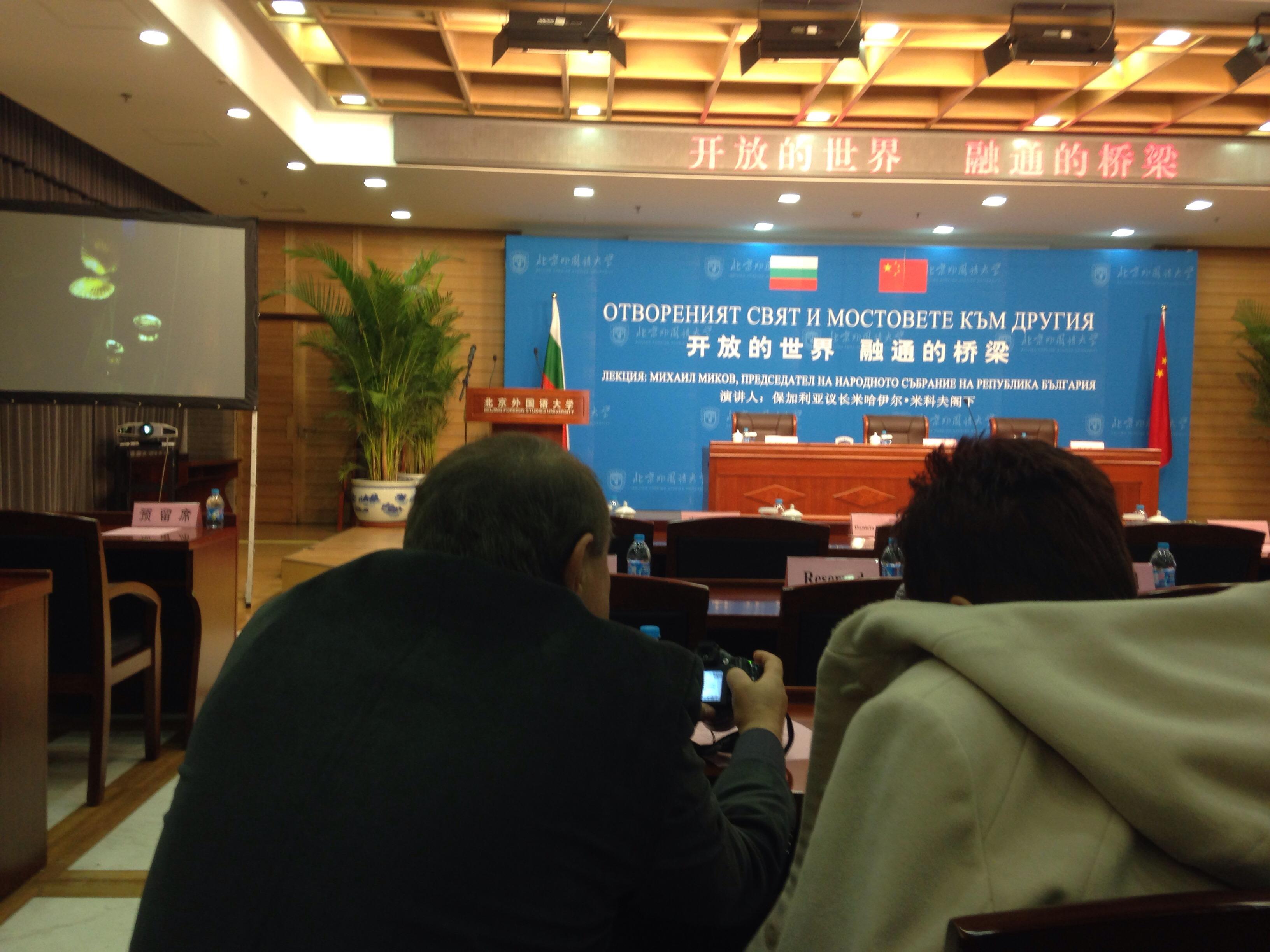 Последен ден от посещението на Гн Миков в Китай
