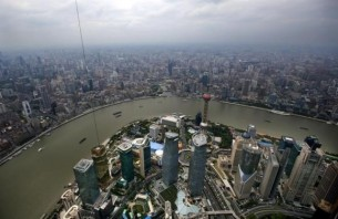 File photo of a general view of Shanghai's financial district of Pudong being seen from the top of the Shanghai Tower