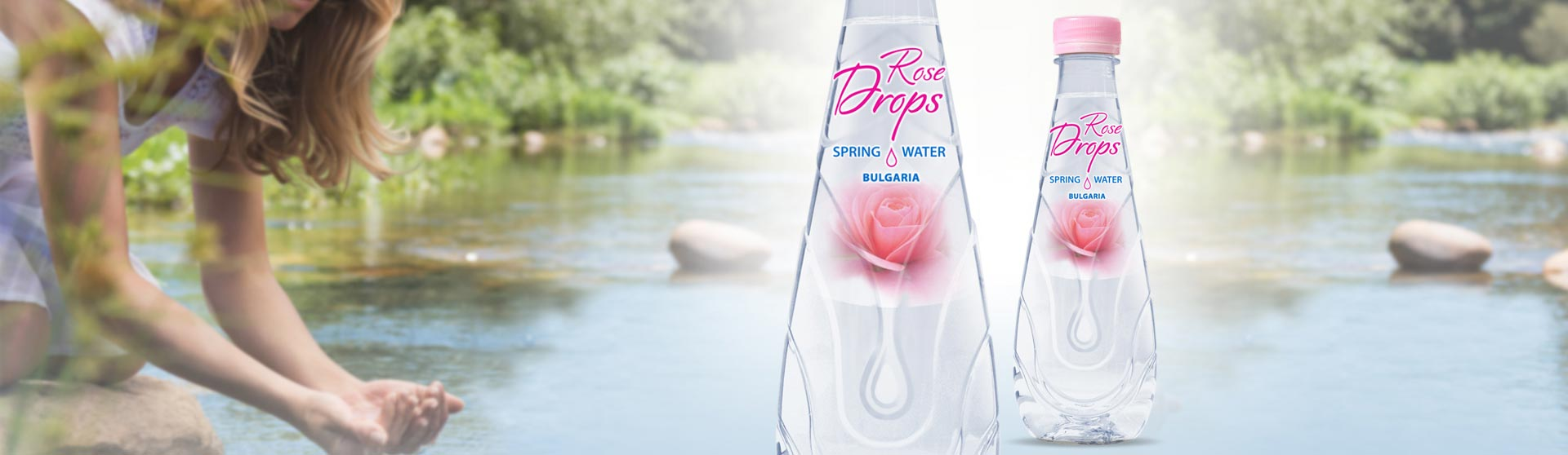 Розова вода за пиене