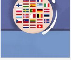 България в Европейският съюз ли е
