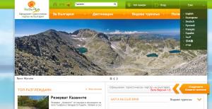 Туристически портал на България през 20011