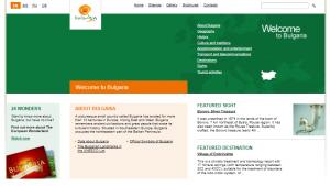 Туристически портал на България през 2006