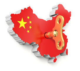 LAW OF THE PEOPLE'S REPUBLIC OF CHINA ON STATE-OWNED ASSETS IN ENTERPRISES