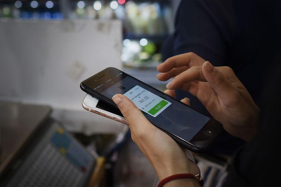 Безкасови плащания с WeChat