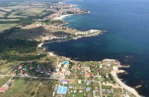 Bulgaria seasite