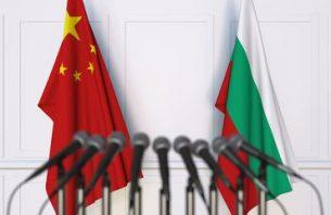 Bulgaria China