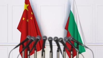 Българо-китайска търговско-промишлена палата Изложения в Иу