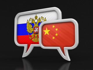 China Russia Travel