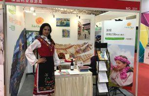 COTTM Beijing 2019