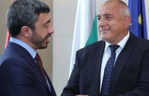 UAE foreign minister meet Borissov