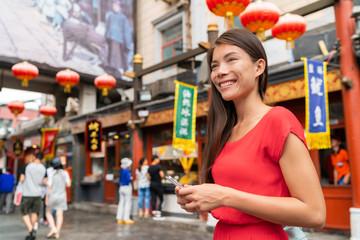 Китайски туристи у нас