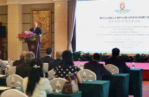 """""""保加利亚—中国商务论坛""""在沪举办 保加利亚总统拉德夫出席并致辞"""
