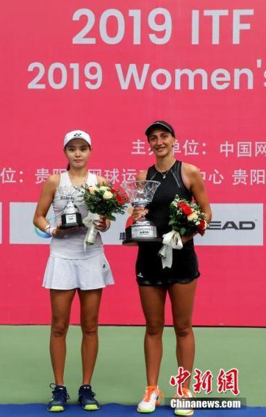 保加利亚选手纳德诺娃夺得ITF世界女子网球巡回赛贵阳站女单冠军