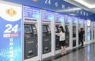福建晋江:退税贷解决出口企业融资难题