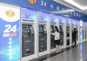 Fujian Jinjiang: China offers Tax Rebates to Solve the Financing Problems of Export Enterprises