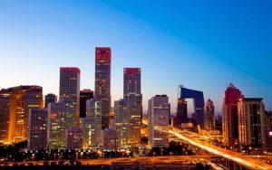Българо китайска търговско-промишлена палата