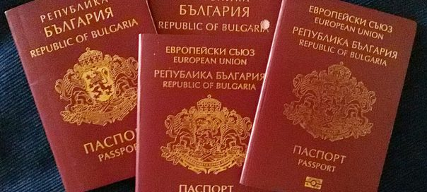 Bulgarian passports and citizenship