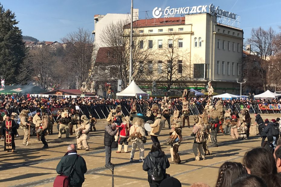 фестивал на кукерски танци в град Перник 'СУРВА'.