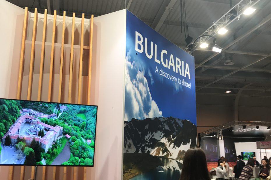 туристическото изложение в Интер Експо Център в София
