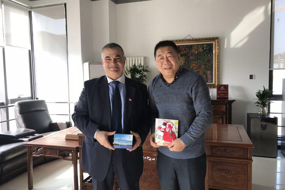 г-н Макс Ду, директор на Beijing Relation Conference & Exhibition Services Co