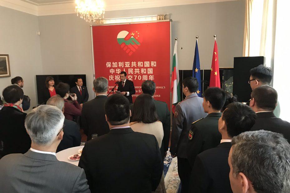 Трети март в посолството ни в Пекин 2019
