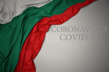 保加利亚将于6月1日重新开放餐厅