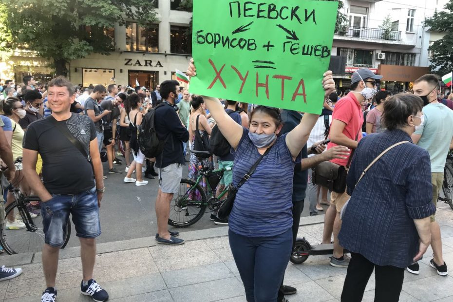 Срам за българския туризъм