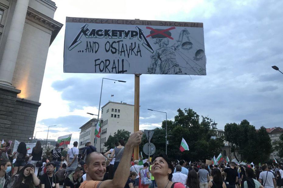 Каскетура оставка за всички