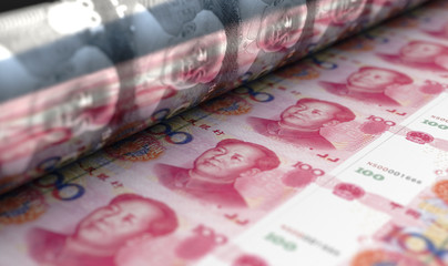 Digital chinese yuan