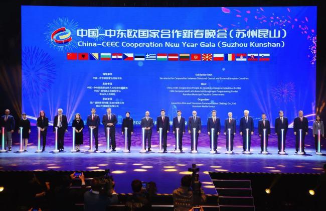 В Куншан се проведе новогодишен концерт на Китай и страните от ЦИЕ