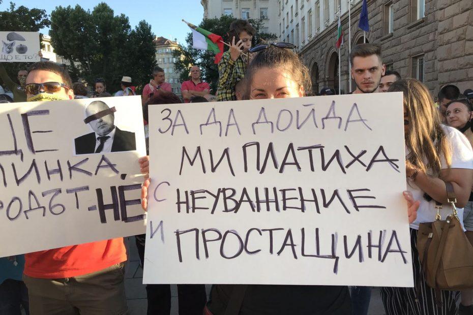 """Г-н Дончев не обвинявайте населението то не ви е виновно и не """"Лошия здравен статус"""" е виновен за рекордната смъртност"""