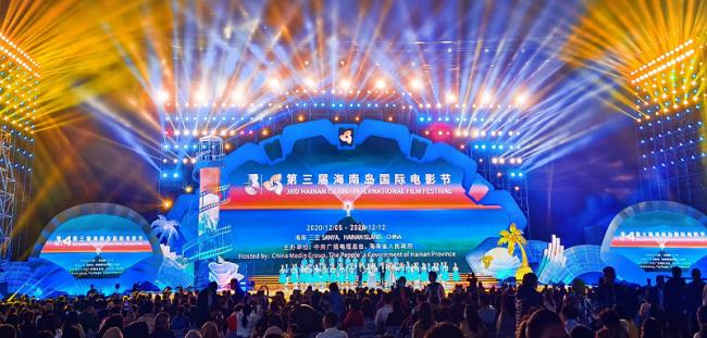 Открит бе Третият международен кинофестивал на остров Хайнан