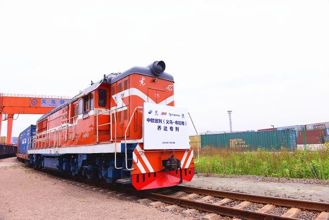 Жп преноса на стоки между Китай и Европа отбеляза десетата си годишнина