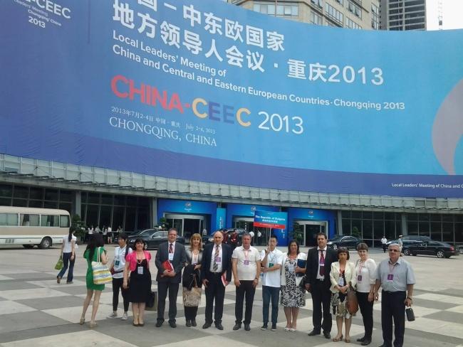 Да работим заедно за общо развитие и споделено бъдеще в рамките на инициативата 17+1 Китай и ЦИЕ