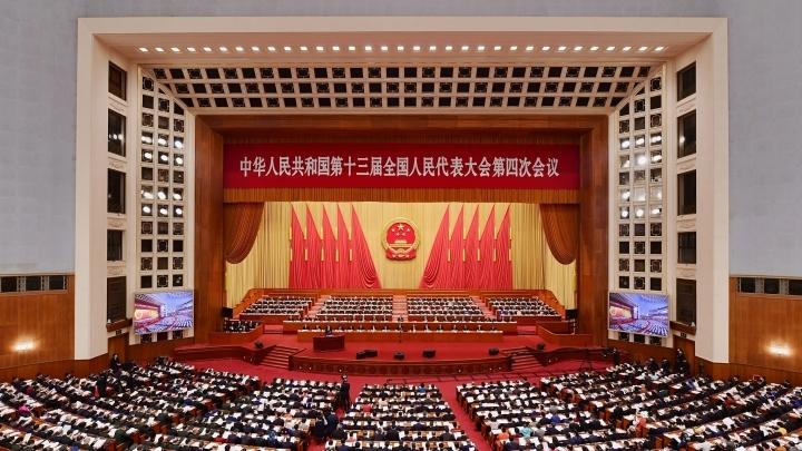 """看中国)保加利亚学者:中国两会将开启""""十四五""""规划新征程"""