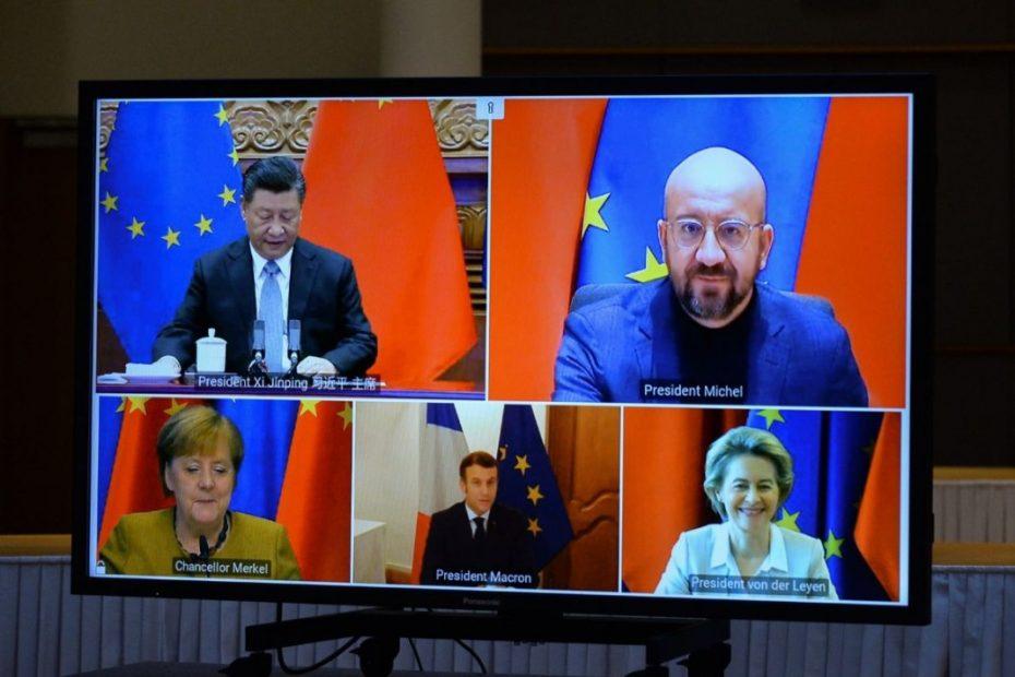 Китайско-европейското инвестиционно споразумение
