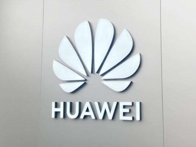 """""""Хуауей"""" откри в Кения нов технологичен център"""