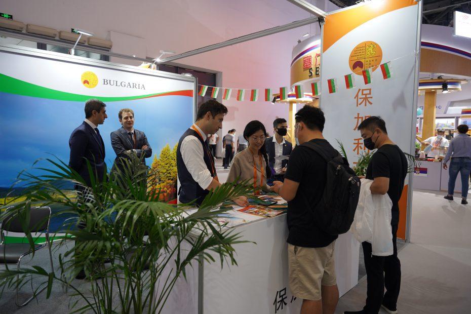 Изложение за търговия и услуги в Китай